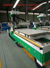 山西全屋定制家具生产线-品脉双工序排钻数控开料机