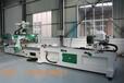全屋定制家具生产线木工加工中心哪个厂家的好?