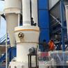 石膏粉加工机械/大型石膏粉生产线设备