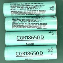 高容量三星LG拆机锂电池18650电池18650锂电池