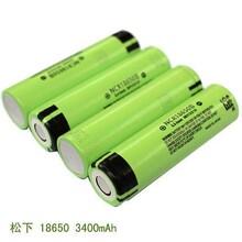 18650锂电池正品进口