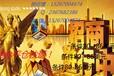 香港晋峰招商加盟公司代理