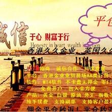 晋峰代表处财富加盟新行业代理图片
