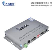 点钞机字符叠加器LS-WL021