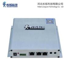 环境信息叠加器LS-EIS