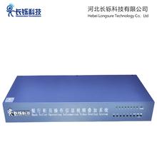 河北长铄科技LS-VV04画中画叠加器
