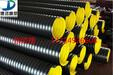 400HDPE钢带增强螺旋波纹管优质厂家直销