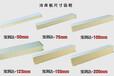 聚氨酯屋面板聚氨酯屋面板价格_优质聚氨酯屋面板批发/