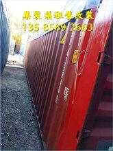 特价处理二手集装箱旧货柜CSC认证SOC标准自备箱开顶柜特种柜