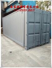 二手集装箱40尺普柜20尺普柜全新集装箱特价改装箱临时住房