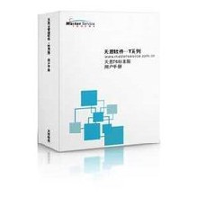 中山天思软件专卖店专业ERP企业管理软件