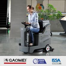 广州图书馆小驾驶式洗地机GM-AC