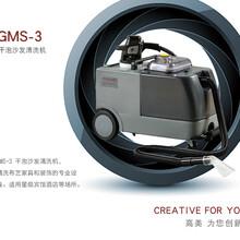 广州新禺城物业沙发清洗机GMS-3