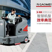 广州白云湖畔酒店中大型驾驶式洗地车S-160
