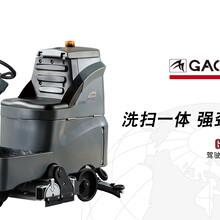 广州南沙丰田驾驶洗扫一体机GM-RMINI