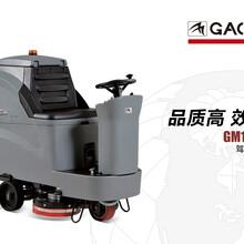 广州中型驾驶洗地机GM110BT70