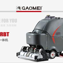广州车间手推式洗扫一体机GM-65RBT