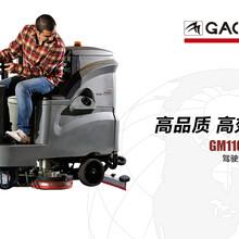 广州校园中型驾驶式洗地车GM110BT85