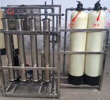 農藥純化水,農藥超純水,農藥,農藥稀釋圖片