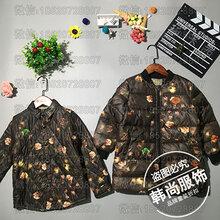 外贸童装品牌折扣批发,一线童装,童装品牌折扣冬装