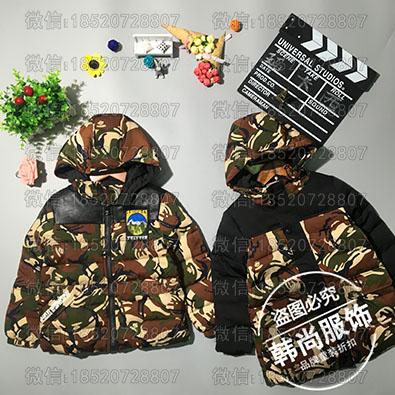 韩国原单童装货源厂家