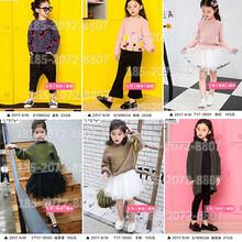质量好的童装品牌批发,质量比较好的童装品牌,品牌童装货源库存