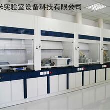 食品行业通风柜,PP通风柜价格,全广州最好的PP通风柜,质量好,环保,放心采购