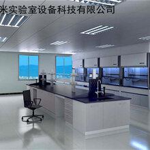 污水廠實驗室裝修規劃及安全管理,承包實驗室家具