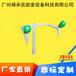 细胞学及TCT室专用水龙头,广东质量好的水龙头
