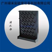郑州实验室配件滴水架生产厂家