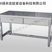 九江不锈钢工作台厂家品质保证