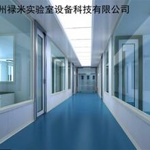 潮州实验室装修工程/实验室规划设计