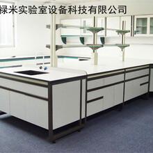 浙江食品厂钢木实验台/钢木中央台定制