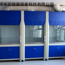 西安钢木通风柜厂家/通风柜专业设计