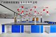 广州实验室仪器台厂家定做,禄米实验室