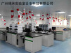 深圳实验室仪器台厂家美观耐用