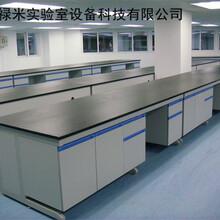 广东实验室仪器台优惠促销