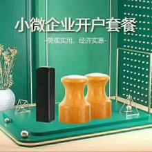 广州中小公司代理记账企业进出口权申请