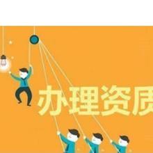 广州周边0元注册公司,申请一般纳税人,代理记账报税