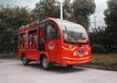 廠家供應微型電動消防車多功能消防灑水車可大量定制