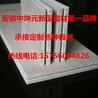 玻镁板生产中的问题你解决了吗?安徽中坤元新型建材有限公司