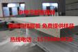 安徽新型建材轻钢龙骨别墅水泥纤维板施工便捷