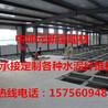 淮北水泥纤维板材质含有增强纤维抗震防火