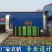 山東淄博鑄造廠光氧催化設備uv光解廢氣處理設備大量現貨低價處理