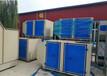 喷漆房烤漆房光氧催化设备大量现货厂家直销包过环评