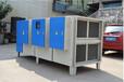 光氧催化设备废气处理设备喷淋塔环保箱大量现货低价处理