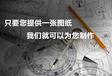 东莞长安专业的高精密CNC加工机加工五金加工厂家直营厂