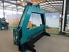 山东汉隆机械生产生物质燃料破碎辅助设备劈木机