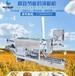 贵州凯里特色盘子粉贵阳遵义米皮卷粉机质优价廉的河粉机