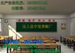 山东济宁宇发黑板厂供应各种黑板,学校用金属绿板